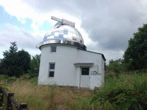 吹屋ふるさと村 吹屋天文台